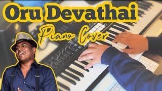 Oru Devathai Piano Cover   Vaamanan   Yuvan Shankar Raja   Adithyha Jayakumar