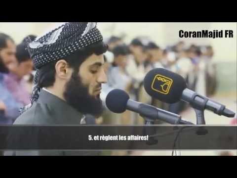 79.Sourate An Naziat Raad Muhammad Al-Kurdi رعــد مــحــمـد الكــوردى سورة النازعات