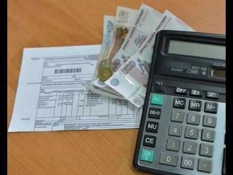 Ставропольцы недосчитаются в платежках за апрель одной строки