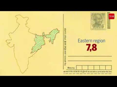 DECODING THE PIN CODE  HOW PIN CODE OF ANY PLACE DECIDED INDIAN POSTAL SERVICE EDUCATIONAL VIDEO