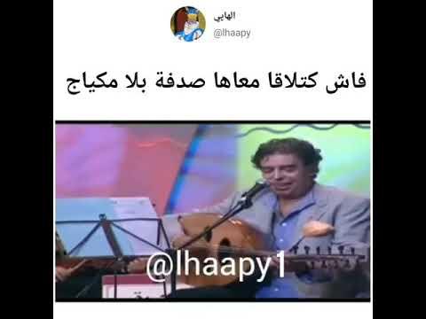 هذي هي نتي ????عبد الوهاب الدكالي ♥♥♥♥