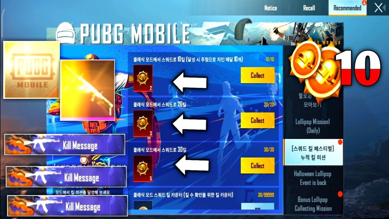 FREE DONKATSU EVENT !!! AND SUPER LUCKIEST CRATE OPENING TODAY   PUBG MOBILE KOREA