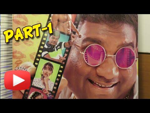 Watch Marathi Movie Bhutacha Bhau Online