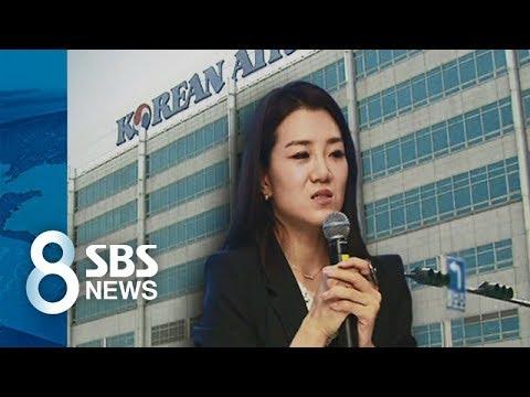 '갑질·특권의식' 부른 견제 없는 승계…피해자는 '국민' / SBS
