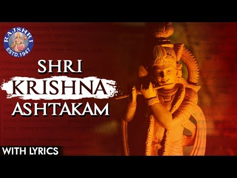 full shri krishna ashtakam with lyrics क ष ण अष टकम