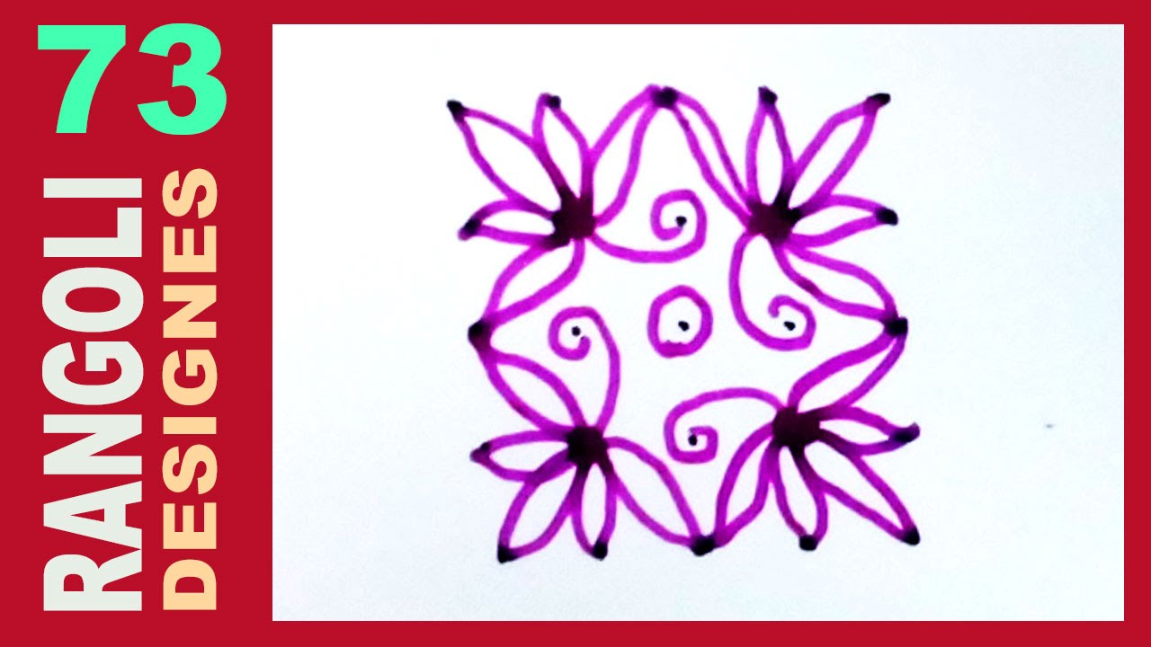 Very Easy Beautiful Floral Rangoli Designs For Beginners