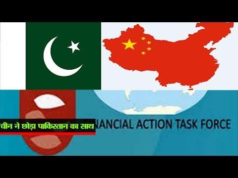 CHINA WARNED PAKISTAN  AGAINST TERRORISM