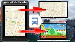 видео Навигатор Яндекс онлайн скачать на компьютер