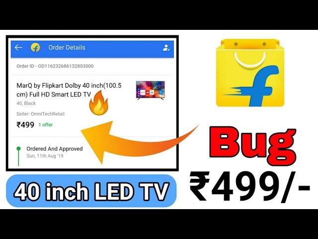 [Loot] Flipkart Bug 40 inch LED TV सिर्फ ₹499 में || Flipkart Product Price/MRP Error Bug Loot😍