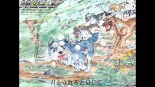 「銀牙伝説ウィード」(高橋よしひろ作)という漫画より、インスピレーションを授かりつくった曲です。孤独な犬【狼】達の戦いを描いた物語...