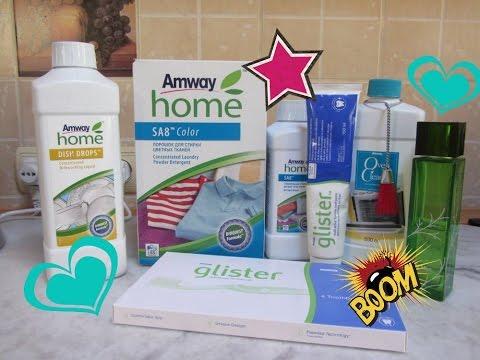 Продукция Amway (зубная паста, щетки, порошок, духи и т.д.)
