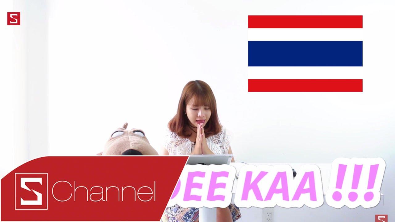 Schannel – Nếu định đi chơi Thái Lan, thì đây là tất cả những kinh nghiệm mà bạn cần biết!!!