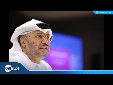 قرقاش: السعودية محورية في كلّ ما يهم المنطقة  - نشر قبل 3 ساعة