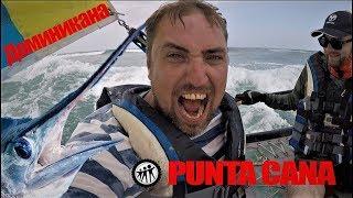 Как мы пытались половить рыбу в океане по русски