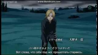 Стальной алхимик (ТВ 2) 3 опенинг(, 2014-09-10T11:23:15.000Z)