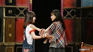 先週に引き続き、百田が共演する朝ドラ「べっぴんさん」のヒロイン芳根...