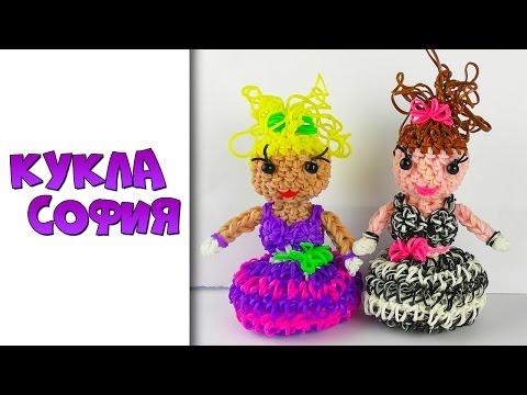 Кукла София Лумигуруми из резинок Как сплести куклу из резиночек только крючком