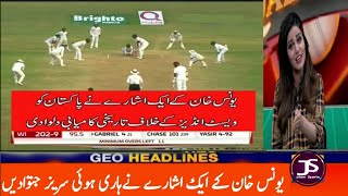 Most Thrilling Match moments pakistan vs west indies