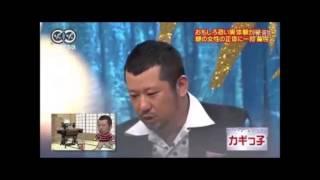 人志松本のゾッとする話でのケンコバのカギっ子 画像 ...