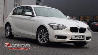BMW 1er, 116d 1,6l F20/F21 with Speed-Buster Chiptuning-Box