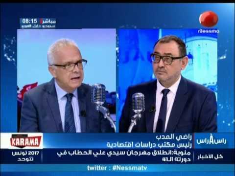 راضي المدب : كل تنزيل في سعر الدينار هو تفقير لكل تونسي