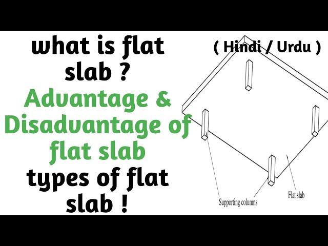 Flat slab | flat slab design | flat slab reinforcement design - YouTube