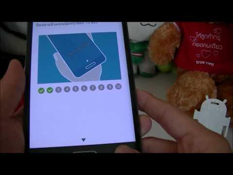 Review Samsung Galaxy Note Edge   แนะนำ ซัมซุง แกแลคซี่ โน๊ต เอจ