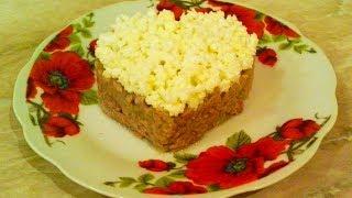 Салат на праздничный стол | Закуска | Как приготовить | Легкий рецепт