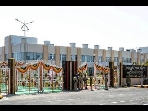 AP Secretariat Amaravathi 2017