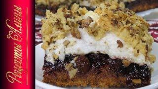 Этот Пирог Покорит Вас .Невероятно Вкусный Тертый Пирог. Рецепты Алины.