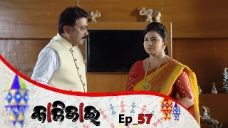 Kalijai | Full Ep 57 | 20th Mar 2019 | Odia Serial – TarangTV