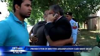 Benazir Bhutto Prosecutor Chaudhry Zulfiqar Ali Shot Dead in Islamabad Full youtube VIDEO