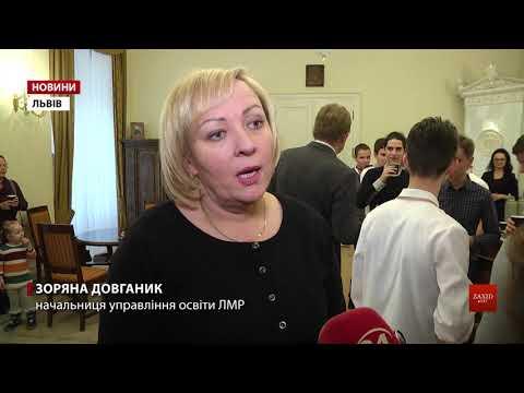 Zaxid.Net: Обдарованим учням Львова вручили по 10 тис. грн премії