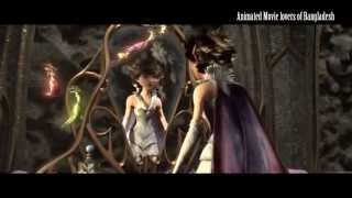 I never falling in Love Again - Strange Magic