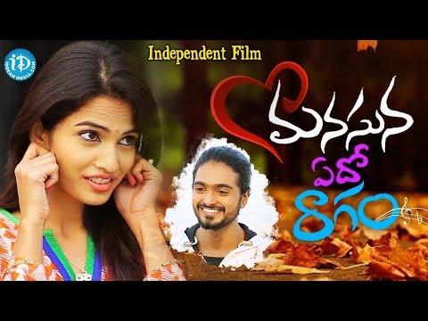 Manasuna Edho Raagam - An Independent Film by Sujeet M || Osho Venkat
