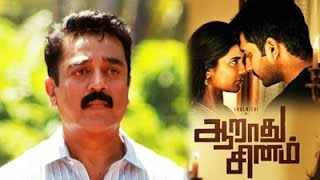 Another Thriller Tamil Remake of Papanasam Director