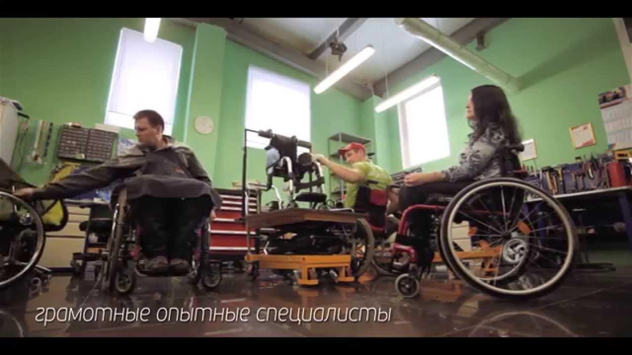 Запчасти для инвалидных колясок: колесо, камера, покрышка, необходимы для увеличения срока службы технических средств реабилитации.