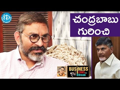 Suresh Rayudu Chitturi About CM Chandrababu Naidu || Business Icons With iDream