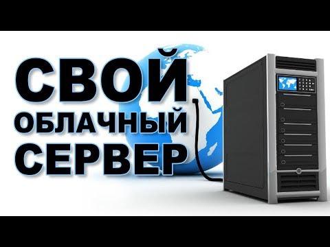 Как создать фтп сервер