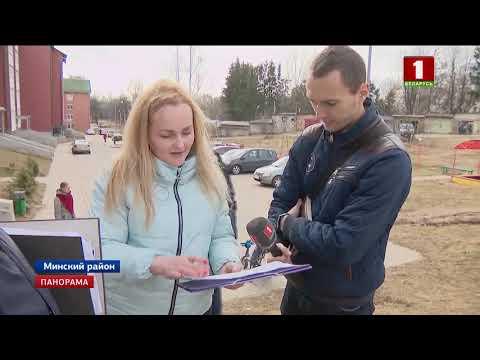 Жители городского посёлка Прилуки пытаются решить проблему бездорожья. Панорама