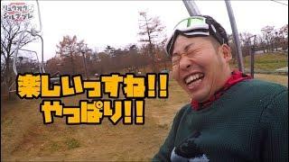 初滑りはやっぱり楽しい!!スノーボード動画 竜王シルブプレ5‐1