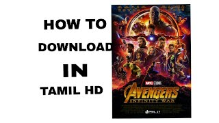 HOW TO DOWNLOAD AVENGERS INFINITY WAR IN TAMIL HD / MASTER TECHNOLOGY.