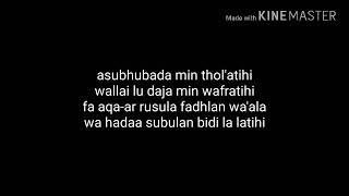 Download lagu Lirik lagu sholawat taretan saklawase 3 majelis 1 cinta MP3