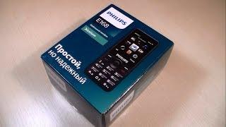 мобильный телефон Philips Xenium E168 обзор
