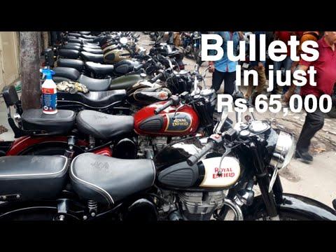 ₹-65,000-मैं-खरीदें-bullets-||-विष्व-की-सबसे-सस्ती-मार्कीट-||-@moto-beast