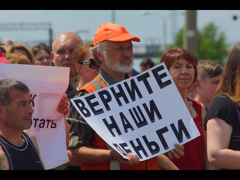 Митинг железнодорожников Киев