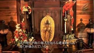 宝珠寺(東海市)