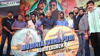 Mudinja Ivana Pudi Audio Launch | Sudeep, Nithya Menen, KS Ravikumar