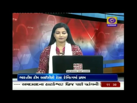 LIVE Samachar at 11 AM | Date: 31-12-2018