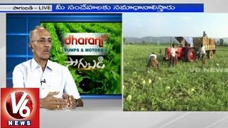 Watermelon cultivation techniques by Retd Prof Dr Rama Subba Reddy - V6 Sagubadi